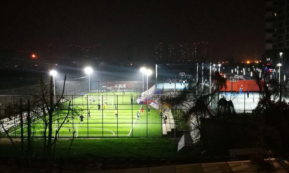 foot-ball-park.jpg
